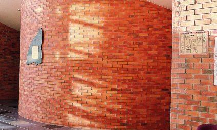 brique orion